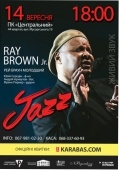 Концерт Ray Brown jr / Рєй Браун-мл
